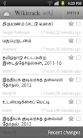 Screenshot of Wikitrack Tamil