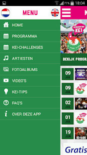 KEI-week App 2014 - screenshot
