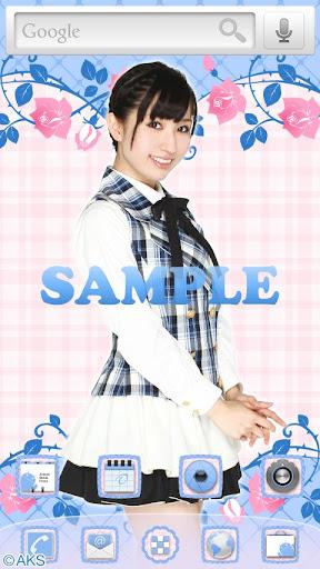 AKB48きせかえ 公式 片山陽加-PR-