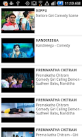 Screenshot of Nellore Giri Comedy Videos