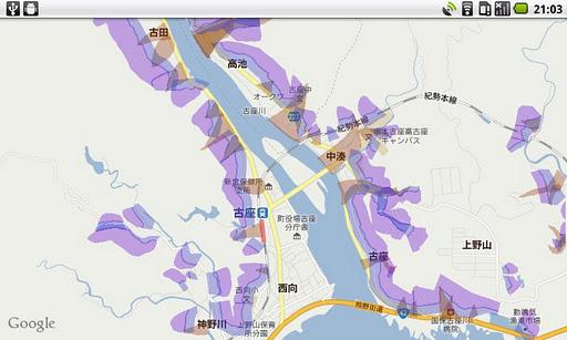 玩免費旅遊APP|下載和歌山県土砂災害危険箇所マップ app不用錢|硬是要APP