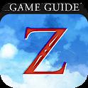 Guide - Zelda Skyward Sword icon
