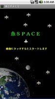 Screenshot of 魚SPACE