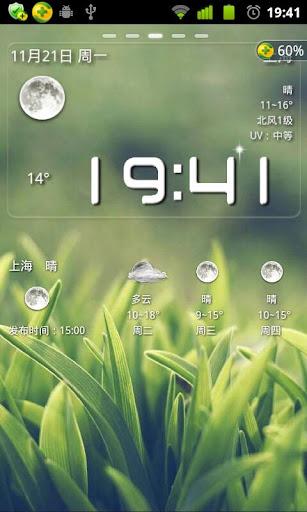 玩天氣App|墨迹天气插件皮肤BC1.2免費|APP試玩