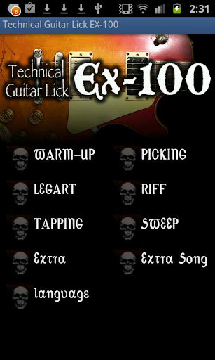 【免費音樂App】Technical Guitar Licks 100-APP點子