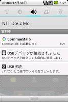 Screenshot of Commantalboost