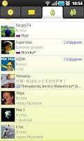 Screenshot of uTalk