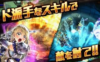 Screenshot of ヴァリレギ【ヴァリアントレギオン】無料アクションRPGゲーム