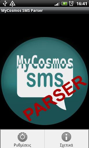 MyCosmosSMS Parser