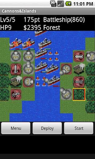 防衛大海戦