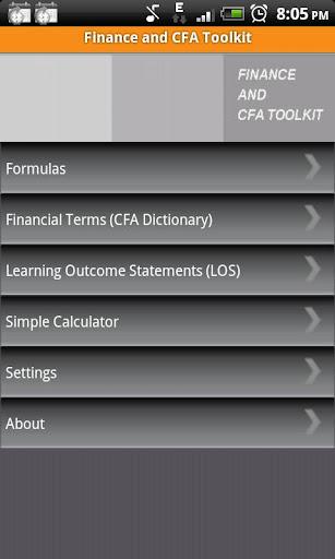 財務和CFA工具包
