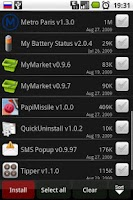 Screenshot of AppControl