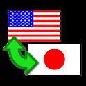 Japanese-English Translator icon