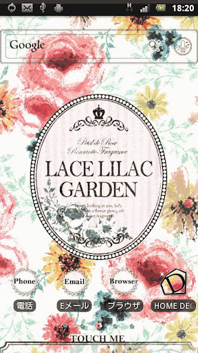 LACE LILAC GARDEN[HOME DECO]