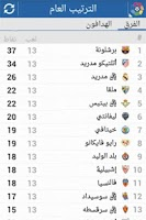 Screenshot of Liga Arabia