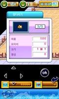 Screenshot of 아쿠아랜드_게임