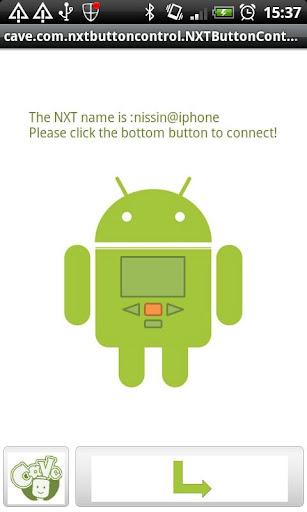 玩通訊App|樂高NXT機器人姿態控制免費|APP試玩