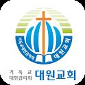 대원교회 icon