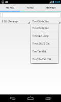 Screenshot of Karaoke VietNam 5 & 6 Số