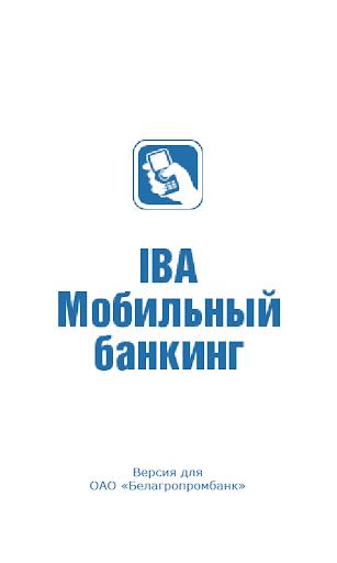 IBA MB ОАО «Белагропромбанк»