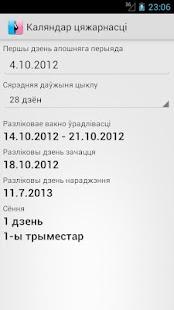 Free Pregnancy Calculator APK for Windows 8