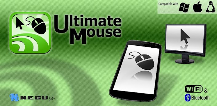 Ultimate Mouse Pro v2.4. Возьмите под свой контроль мышь и клавиатуру чере