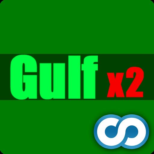 Gulf x2 LOGO-APP點子