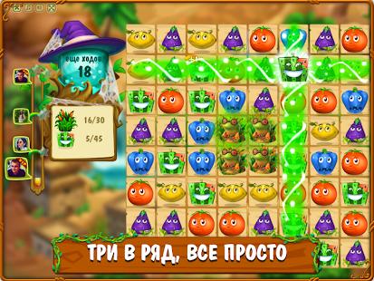Game Магическая Кухня: три в ряд APK for Windows Phone