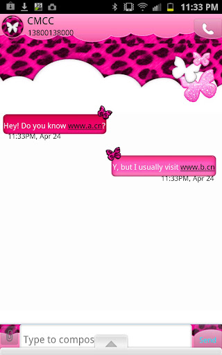 GO SMS CheetahButterflySky
