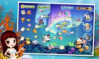 Screenshot of HappyFish