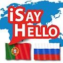 Portuguese - Russian icon