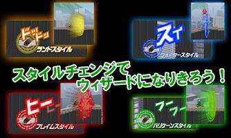 Screenshot of 仮面ライダーウィザード×チャリ走 LITE