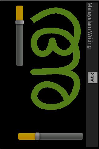【免費教育App】Malayalam Writing-APP點子