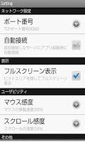 Screenshot of Wi-Fi Multi TouchPad
