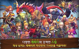 Screenshot of 드래곤 기사단 for Kakao