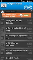 Screenshot of Punjabi Status/SMS