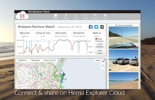 Screenshot of Hema Explorer