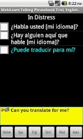 Screenshot of Eng-Spanish Phrasebook Trial
