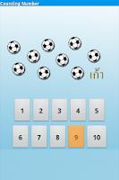 Screenshot of นับเลข มหาสนุก (อังกฤษ-ไทย)