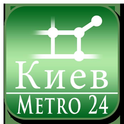 Kiev (Metro 24) 旅遊 App LOGO-APP試玩