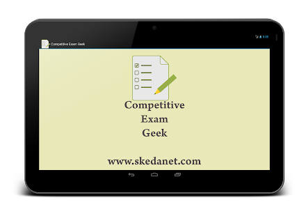 Competitive Exam Geek - screenshot