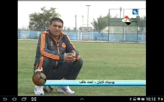 Screenshot of Iraq TV