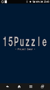 15Puzzle - screenshot