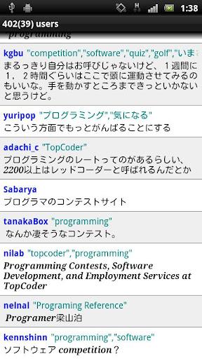 無料通讯Appのはてブ Plug-in for Angel Browser|記事Game