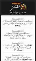 Screenshot of RSS Egypt Lite | أخبار مصر