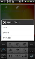 Screenshot of MyNote