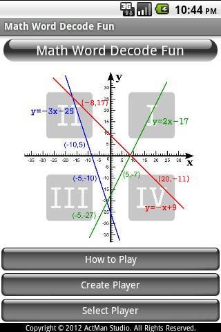 算數文字解碼樂道具 - 普通等級