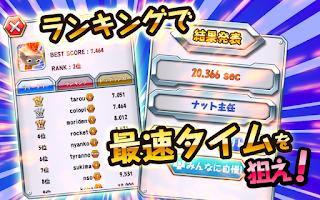 Screenshot of 回せ!ナットくん