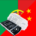 Chinese Portuguese Dictionary icon