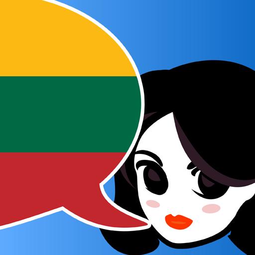 Lingopal立陶宛 LOGO-APP點子